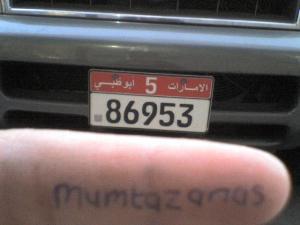 Plat Mobil Abu Dhabi