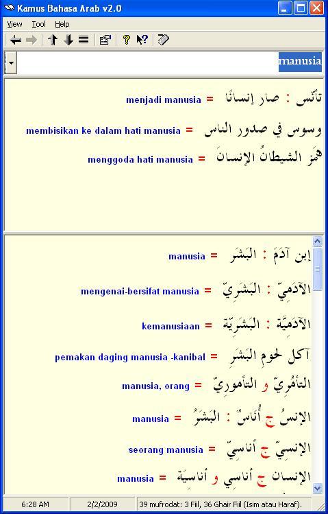 Hasil Terjemahan