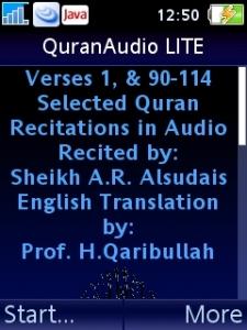 quran_audio_1